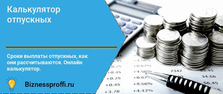 гетт такси официальный сайт для водителей москва телефон